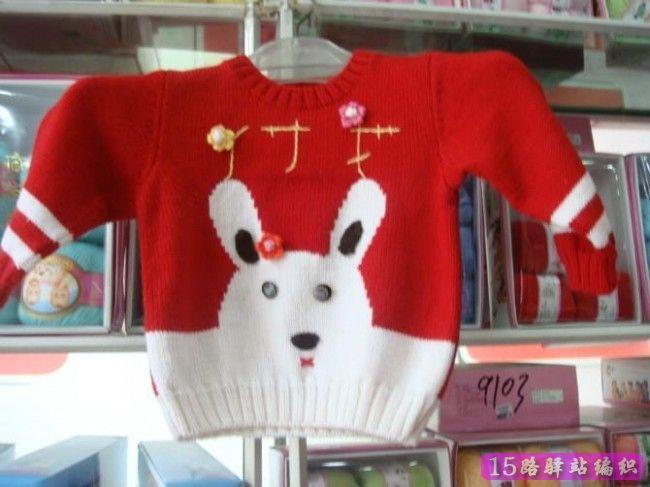 Tricotat pentru copii | Intrările la copii categoria de tricotat | Despre tot ce interesa ...: te gratuit acum! - Serviciul rus jurnal online