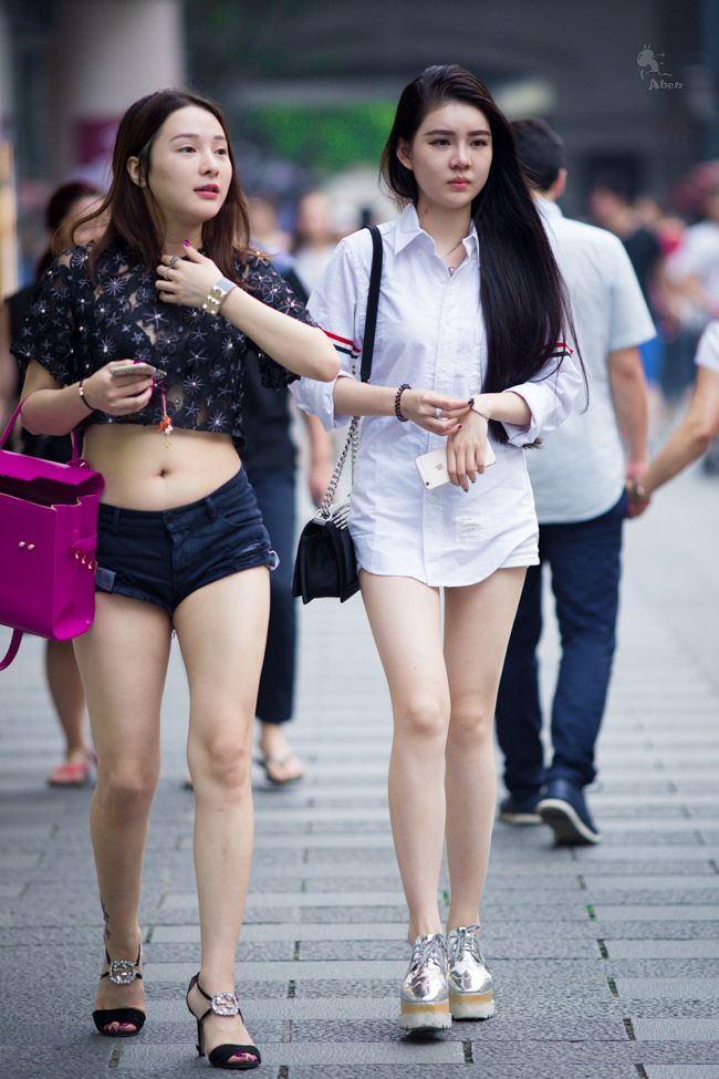 Beijing girl