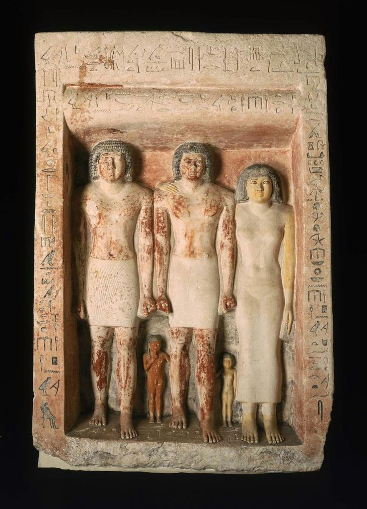 Pseudo-group statue of Penmeru. Egyptian, Old Kingdom ...