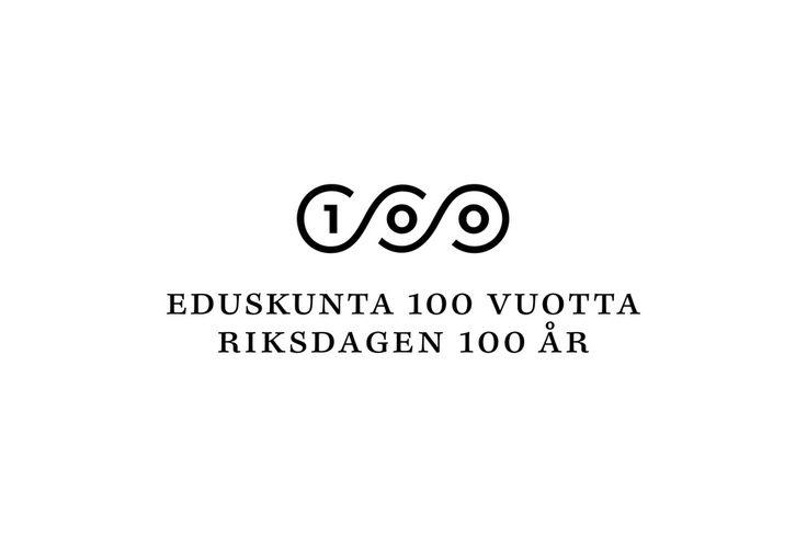 Various Logos — Werklig