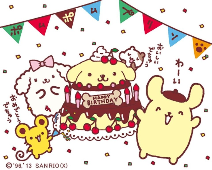 110 Best Pompompurin Images On Pinterest Hello Kitty