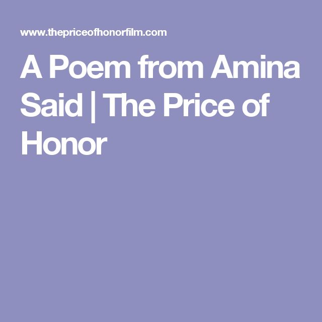A Poem from Amina Said | The Price of Honor