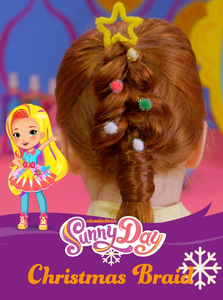 Parents can get inspiration from Nick Jr.'s new show, Sunny Day, when doing their kids' hair for Christmas! This kids Christmas tree hairstyle is easy to recreate and will be a showstopper on any child this holiday season! This DIY hairstyle features DIY hair accessories like pop pom ornaments and a pipe cleaner star tree topper