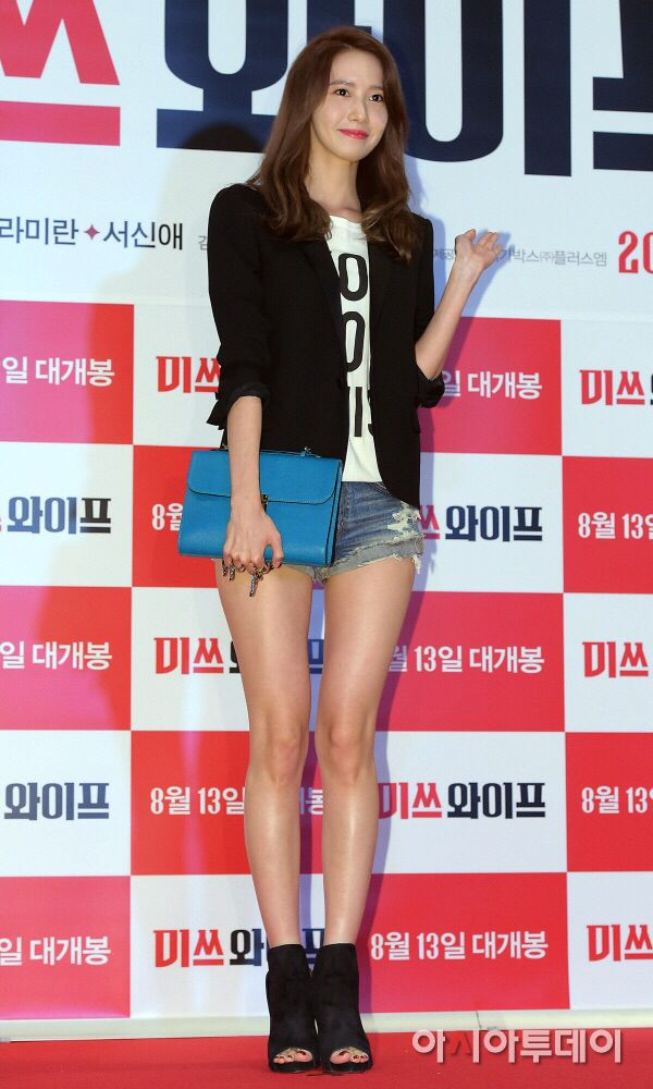 Snsd yoona fashion style event