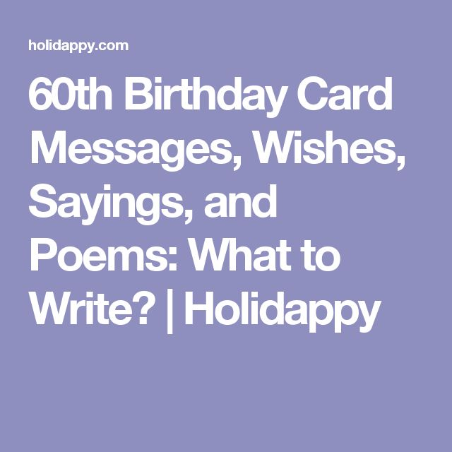 25+ unique 60th birthday poems ideas on Pinterest ...
