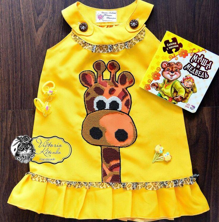 Платье для девочки Сафари