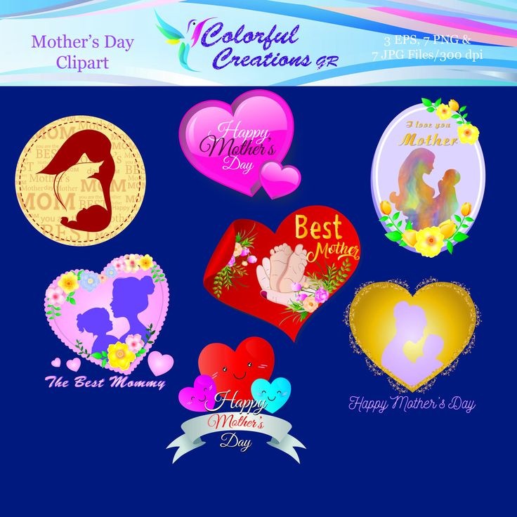 Happy Mother's Day Digital Clipart, Mother's Day Images, Printable designs, Mother's Day decoration, Personal & Commercial Use