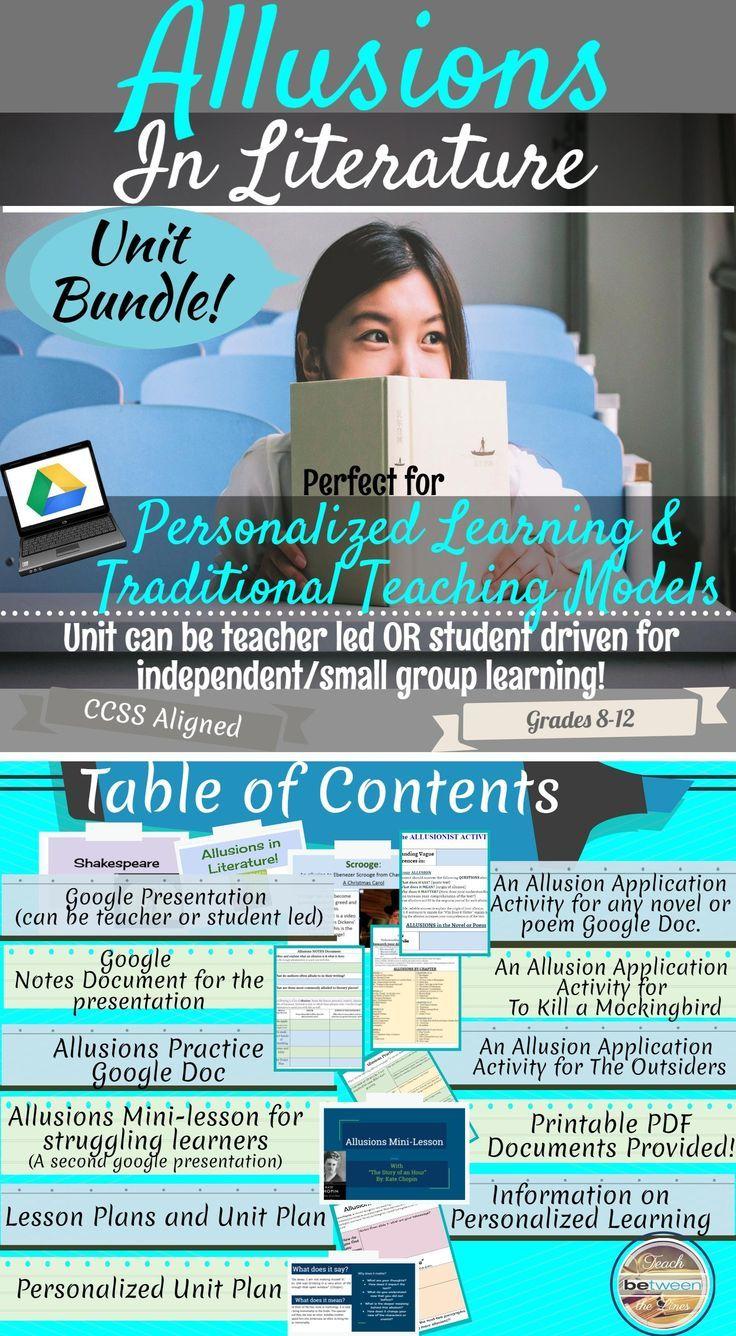 Allusion lesson plan high school