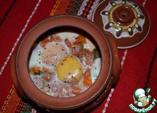 Запечённые яйца в горшочках - кулинарный рецепт