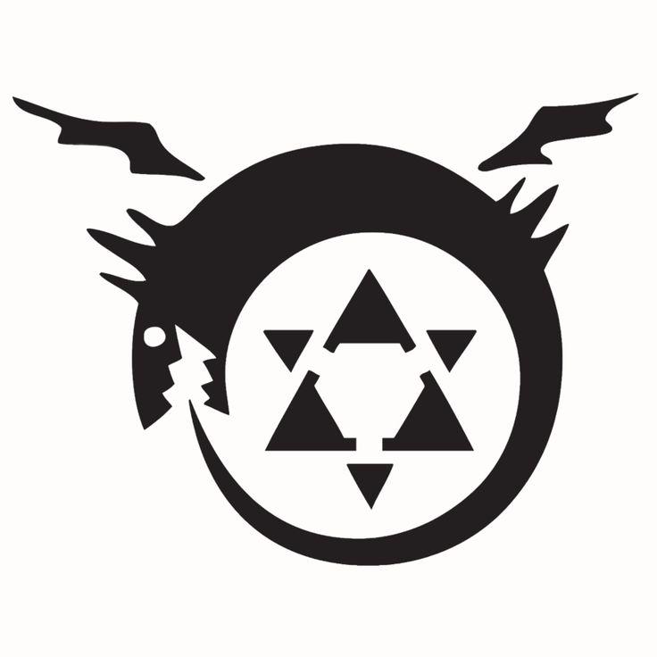 FMA Tattoo - Option 1 FullMetal Alchemist