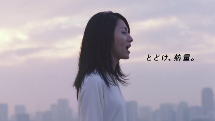 カロリーメイト CM|新社会人へ篇 15秒, via YouTube.