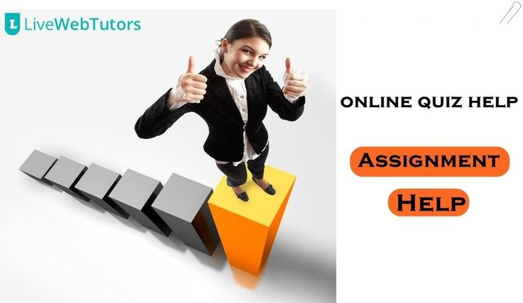 A Few Good Reasons to Call for Online Quiz Help