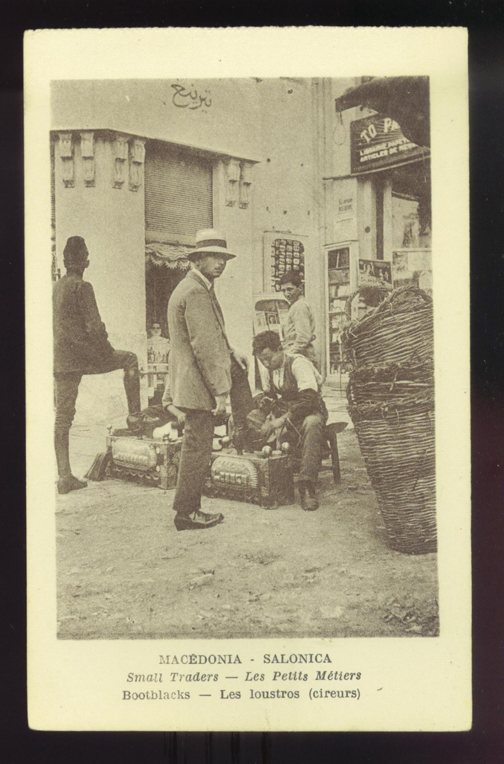 SALONIKA, GREECE ~ SMALL TRADERS - BOOTBLACKS AT WORK ~ c. 1910's