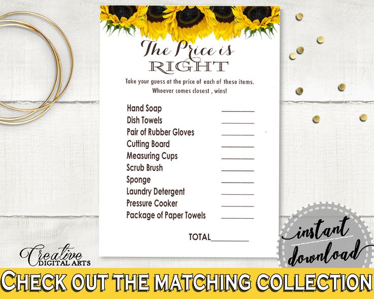 Price Is Right Bridal Shower Price Is Right Sunflower Bridal Shower Price Is Right Bridal Shower Sunflower Price Is Right Yellow White SSNP1 #bride #bidal #wedding #bridalshower #bridal-shower
