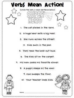 First Grade Blue Skies: Verbs are Action Words! Freebie