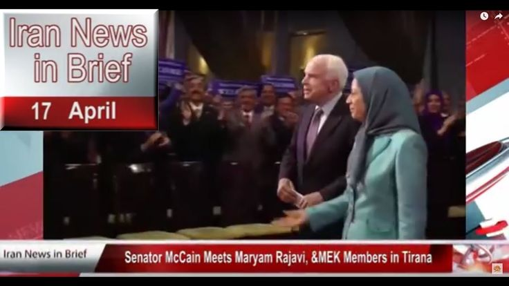 Iran news in brief, 17 April 2017