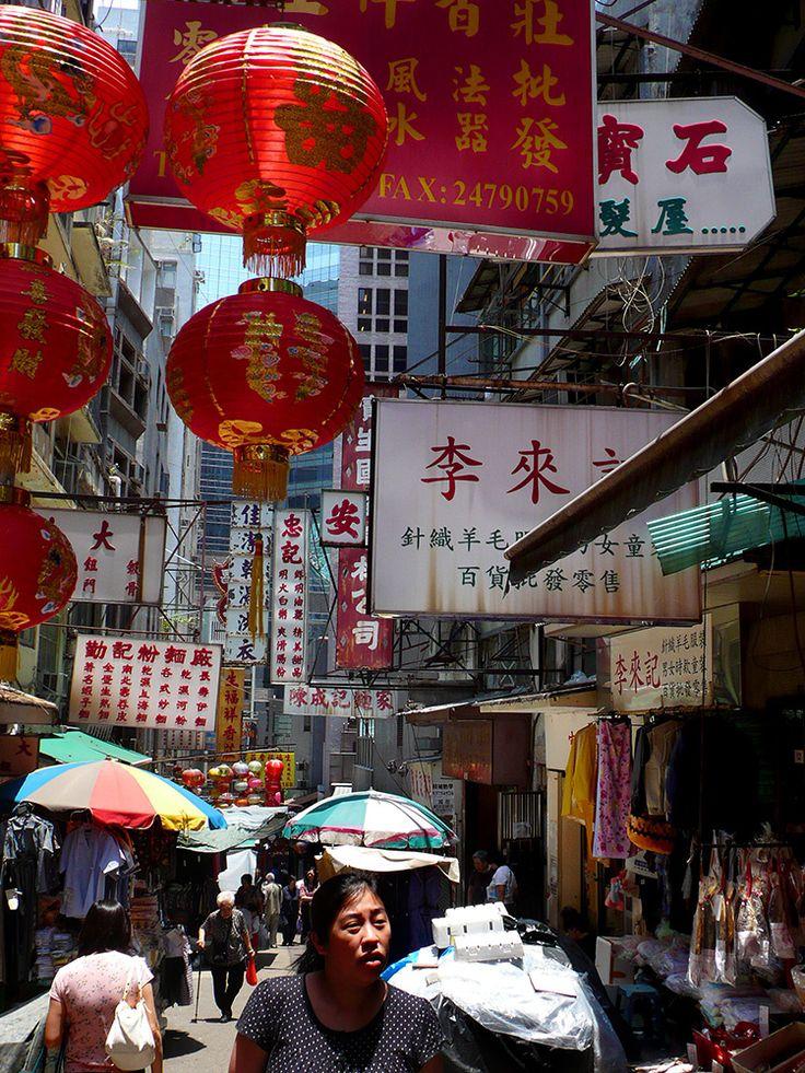 Hong Kong er en av mine desiderte favorittbyer. Hvorfor? Les her.