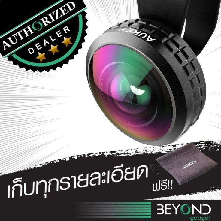 ขายสินค้า<SP>[Upgraded] Aukey Super Wide Lens Optic Pro Smart Phone Camera Kit เลนส์กล้องมือถือ คุณภาพสูง++[Upgraded] Aukey Super Wide Lens Optic Pro Smart Phone Camera Kit เลนส์กล้องมือถือ คุณภาพสูง (14 รีวิว) โดย Beyond Gadget (บริษัทวิชระอินเตอร์เทรดจำกัด) ผู้จัดจำหน่าย Aukey อย่างเป็นทางการ ประสบการณ์ถ ...++