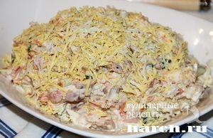 Салат с копченой курицей и помидором Азазель
