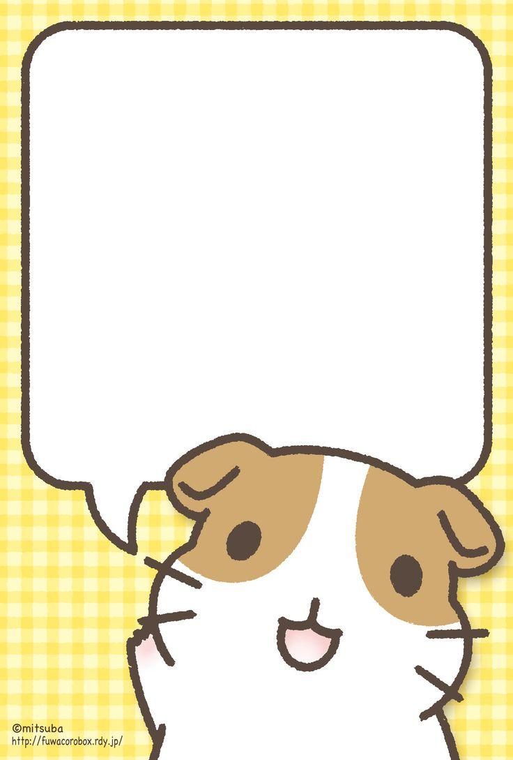 (Hey! Crested Guinea Pig Postcard)