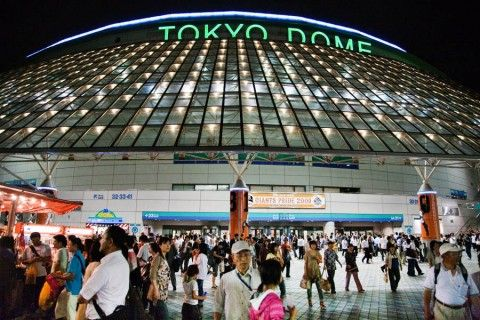 Professional Baseball in Japan – Seeing the Tokyo Giants at the Tokyo Dome