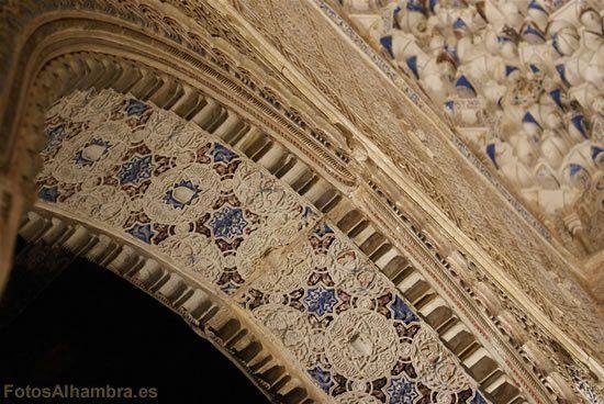 Arco en la Sala de los Abencerrajes de la Alhambra