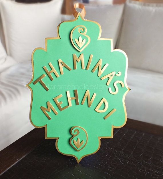 Personalised Henna/mehndi party door sign. Green and gold paper cut banner. Indian/Moroccan