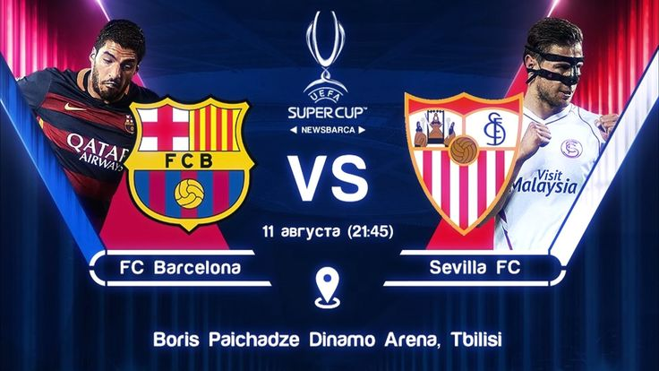 Barcelona Vs Sevilla Spanish Super Cup 2016, Match Preview, Lineups, Schedule, Squad, Channel List, Head to Head, Prediction, Online Streaming - http://www.tsmplug.com/football/barcelona-vs-sevilla-spanish-super-cup-2006-match-preview-lineups-schedule-squad-channel-list-head-to-head-prediction-online-streaming/