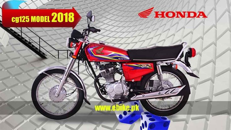Honda 125 New Model 2018 Price in Pakistan Red Color with Pic & Sound