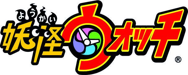 サガテレビ | Web Station|妖怪ウォッチ