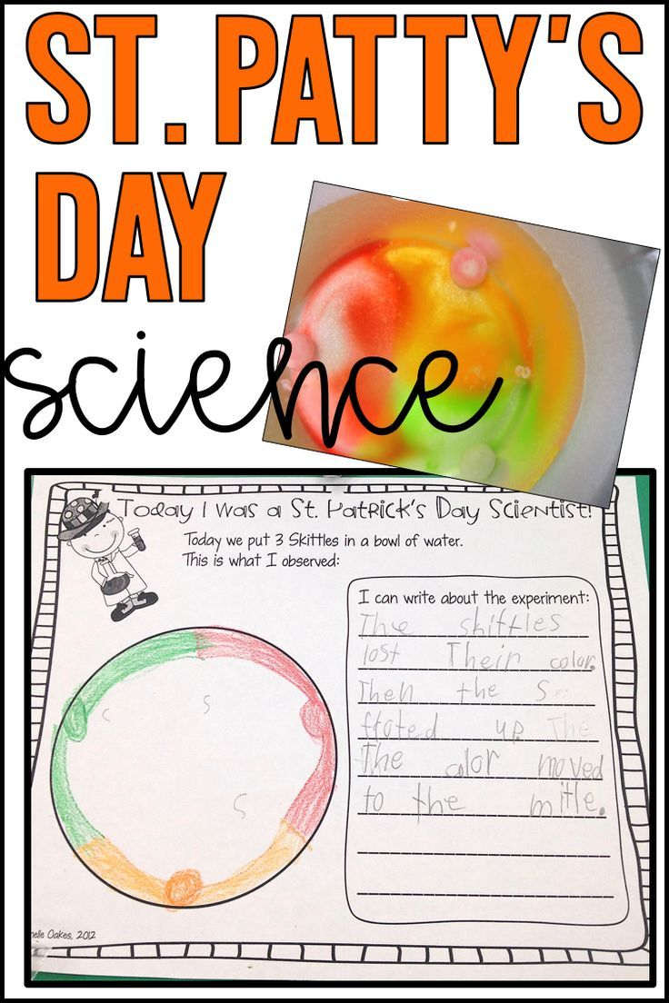 Grab this science experiment and more St. Patrick's Day goodies in this post full of freebies and more.
