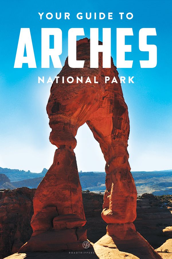 With over 2,000 arches and rock formations to travel, Arches National Park is an outdoors enthusiast's Garden of Eden.