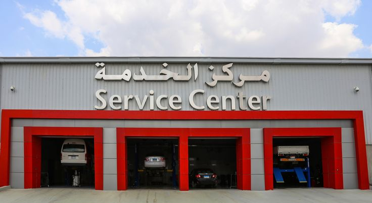 TOYOTA AL SADAT EXPRESS MAINTENANCE- INDUSTRIAL ZONE- El SADAT CITY- CAIRO- EGYPT • Express maintenance Workshop. • The New Concept of Satellite Center of Car Express Maintenance. • Branding Elements according to CI. • Design & Construction Drawings of all project elements. • Execution of Marble & Metal Works of the Project. • Construction & Finishing in just 3 month.
