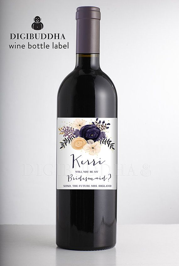 Will You Be My Bridesmaid? WINE LABELS Boho Chic Plum Purple Watercolor Flower Personalized Label Wedding Wine Labels available at digibuddha.com
