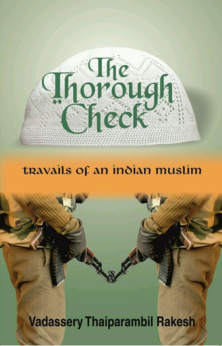 171 best indian books that weve reviewed images on pinterest book the thorough check is based on the sensitive subject of religious intolerance and divide fandeluxe Image collections