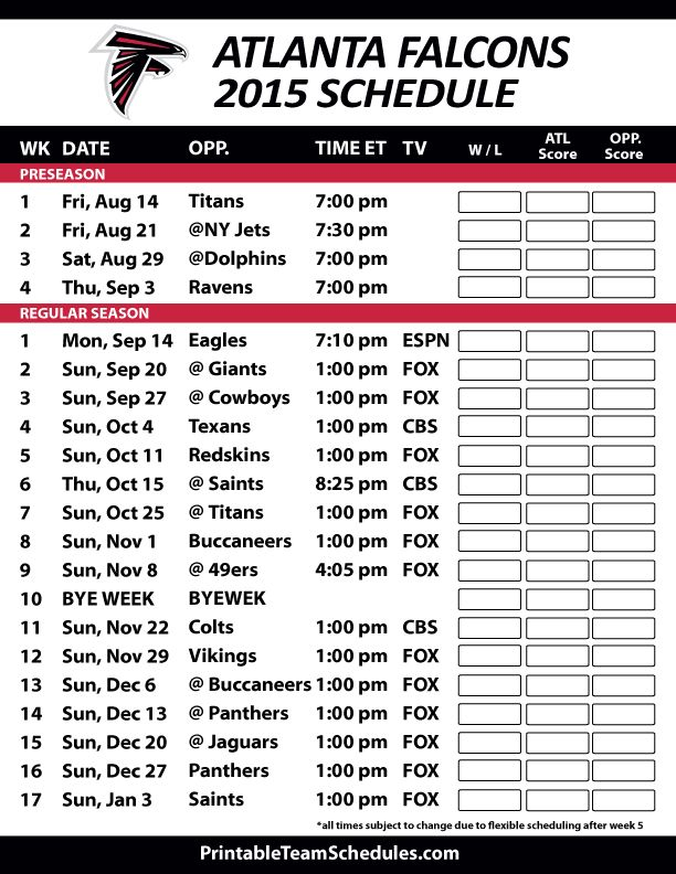 2015-16 Atlanta Falcons Schedule