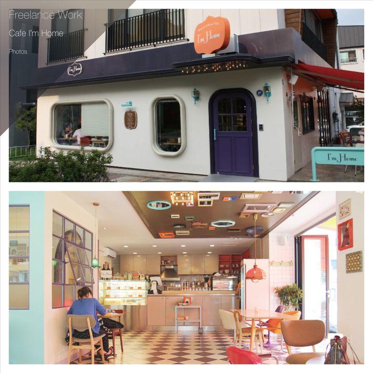 Brand Design Interior Cafe Im Home