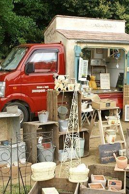 かわいい移動販売車・・・♪|お花のあるちょっと素敵な暮らしに憧れて ...