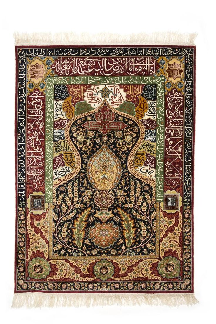 SIGNED KAISERY RUG Dimensions: approx. 123 x 90 cm I Albahie Auction House