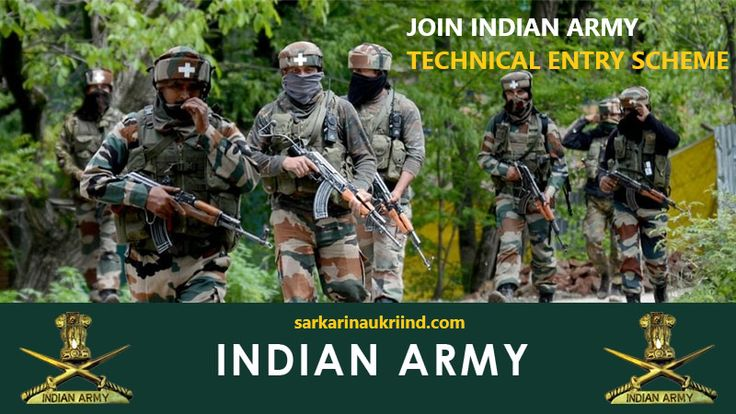 Bihar Indian Army Vacancy 2020 Bihar Army Raily Bharti 2020 District Wise Details Indian Army Army Soldier Songs