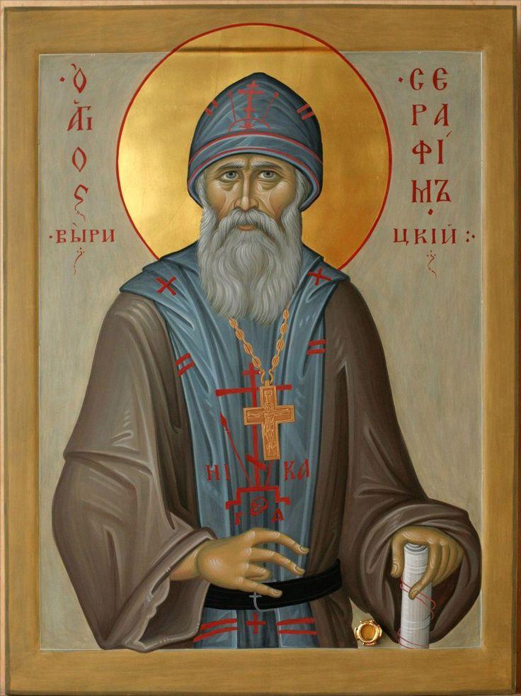 St Seraphim of Vyritsa / ИКОНОПИСНЫЙ ПОДЛИННИК's photos – 8,757 photos   VK