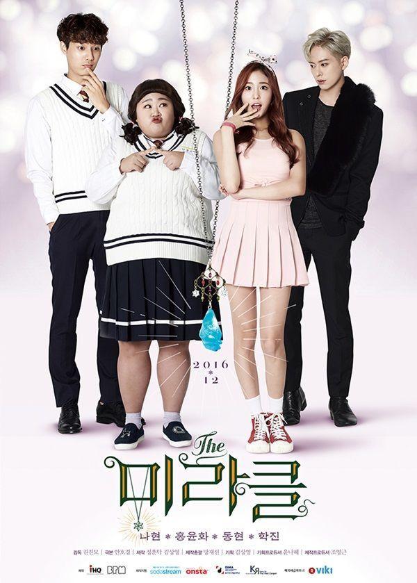 Pin by Carrie Burdine on stuff | Korean drama funny, Korean drama