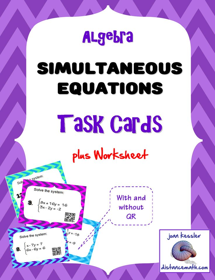 ... Equations, Student, Algebra 1, Elimination, Simultaneous Equations