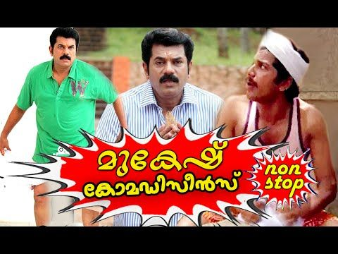 Mukesh comedy scenes old malayalam comedy movies malayalam comedy scenes from movies