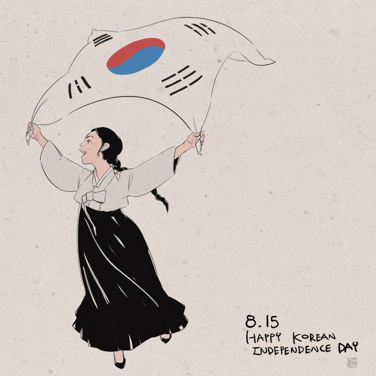"""Happy Korean Independence Day! - Gwangbokjeol, (literally """"Restoration of Light Day"""") celebrated annually on August 15, is one of the Public holidays in South Korea. It commemorates Victory over Japan Day, which liberated Korea from colonial rule.——Photoshop, 2013http://www.facebook.com/artofsteveahnhttp://steveahn.deviantart.com/"""