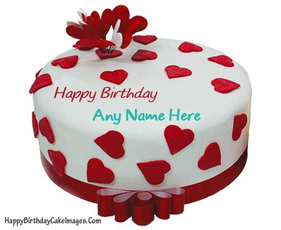 Create a White and Red Birthday Cake Image with your friend's name on it then send to them on their birthday. This special Birthday cake will surely bring smiles on their faces.