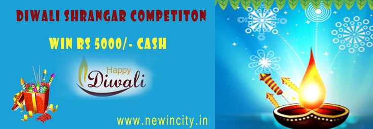 diwali shrangar competition  take part in the competition and win cash prize rs 5000/-