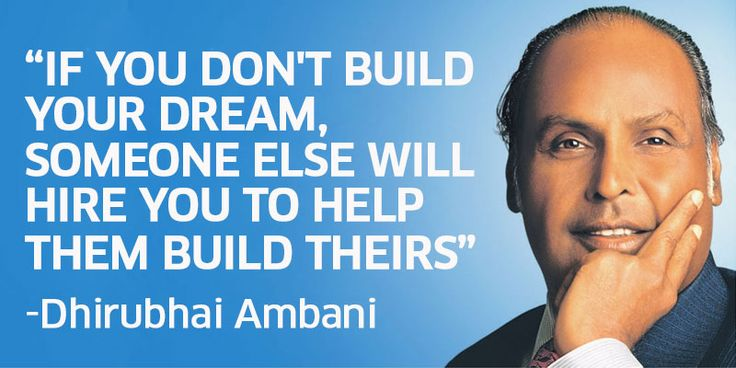 Dhirubhai Ambani inspirational quotes