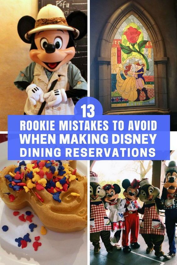 Disney Dining Reservations {13 rookie mistakes to avoid!}