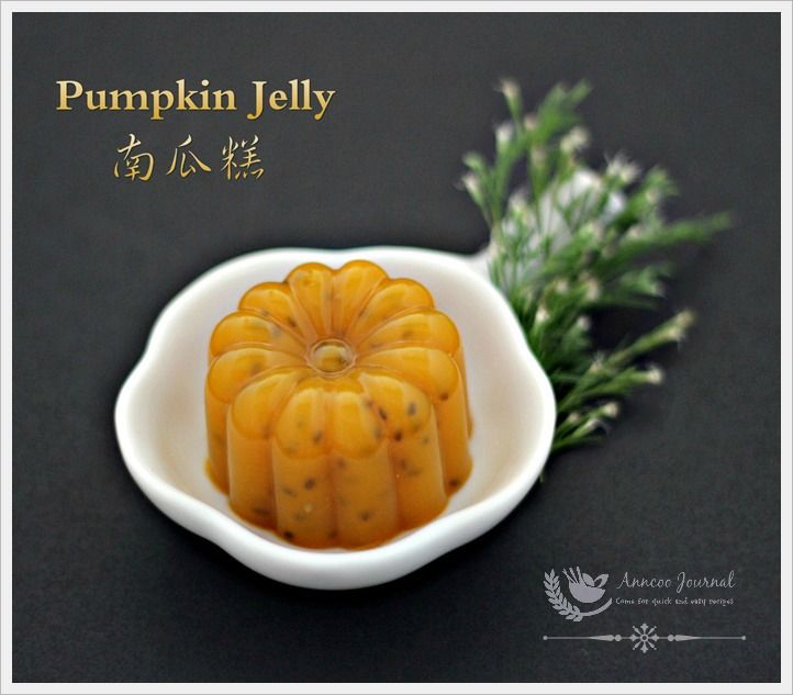 Pumpkin Jelly 南瓜糕   Anncoo Journal - Come for Quick and Easy Recipes